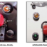 Landing Gear Indicator Lights